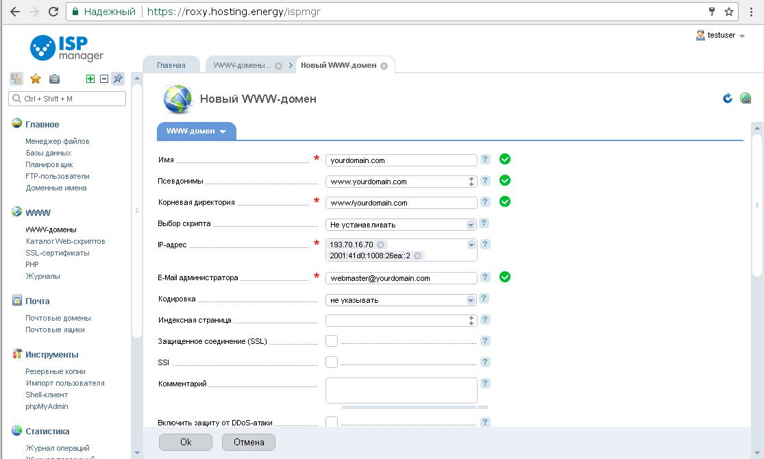 Хостинг доменов на компьютер modx перенос сайта другой хостинг